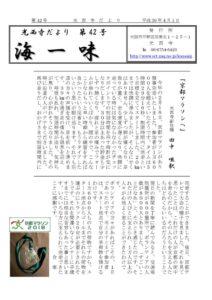 kaiichimi42のサムネイル